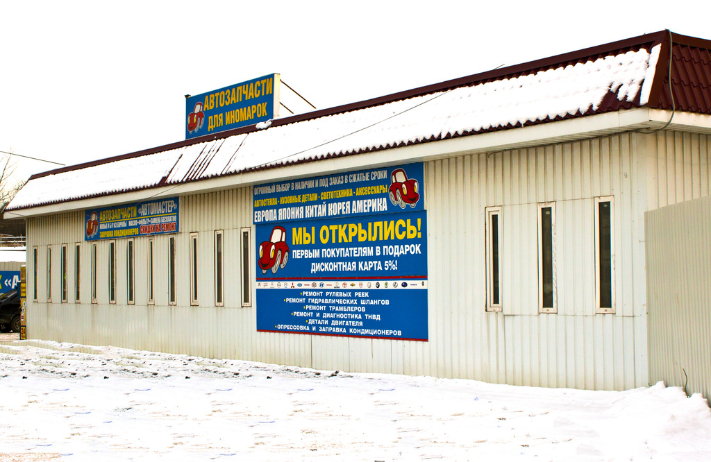 Поликлиника в угловке